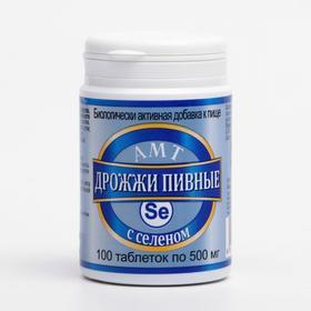 Дрожжи пивные с селеном, 100 шт по 500 мг