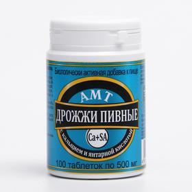 Дрожжи пивные с кальцием и янтарной кислотой 100 капсул по 500 мг