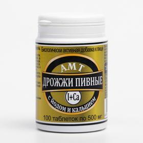 Дрожжи пивные с йодом и кальцием, 100 шт по 500 мг