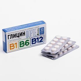 купить Глицин форте с витаминами В1, В6, В12, 30 таблеток по 600 мг