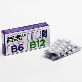 Фолиевая кислота форте с витаминами В6 и В12, для женского здоровья, 30 капсул по 200 мг