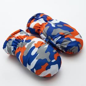 """Варежки зимние детские MINAKU """"Хаки"""", цв.оранжевый, р-р 15-16 (17*7 см)"""