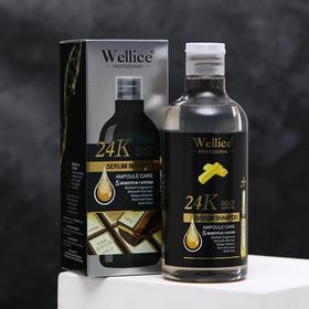 Профессиональный шампунь против перхоти и выпадения волос с золотом и кератином 500 мл