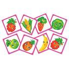 Настольная игра «Запоминайка. Овощи, фрукты, ягоды» - Фото 2
