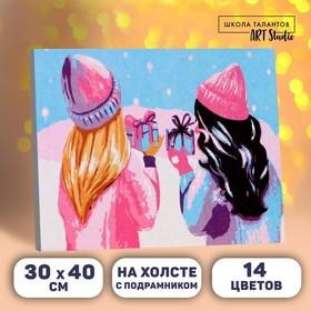 Картина по номерам на холсте с подрамником «Подружки» 30х40 см