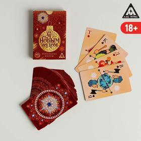 Игральные карты «С Новым годом!», 36 карт Ош