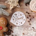 Трафарет для кофе «Рождество» 9.5 × 8.5 см
