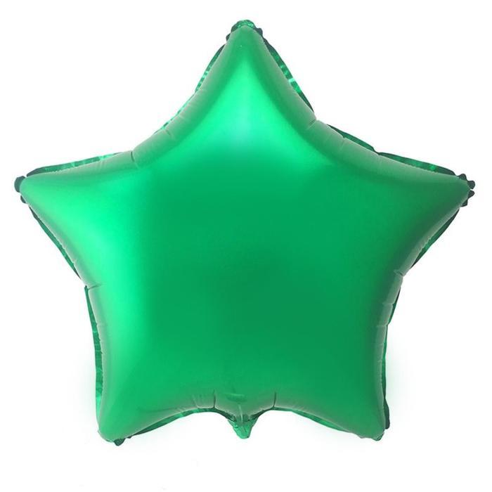 Шар фольгированный 18 Звезда, цвет зелёный