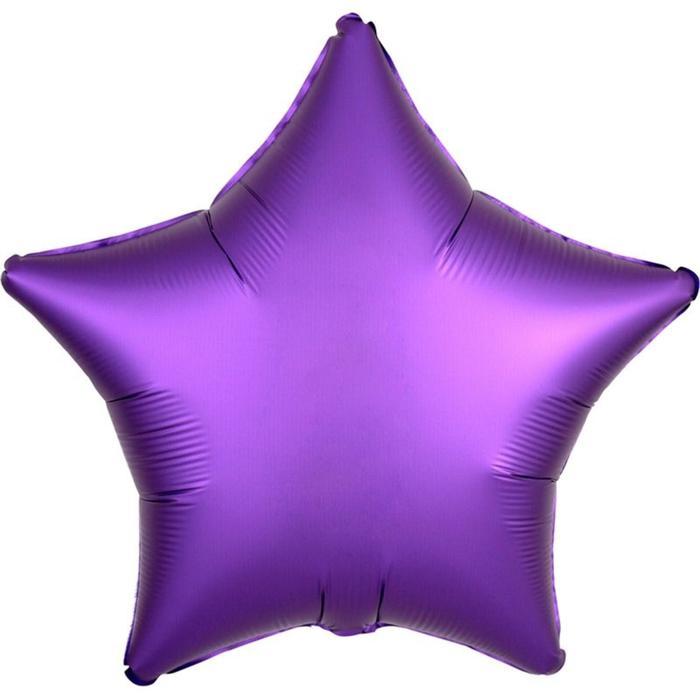 Шар фольгированный 18 Звезда, сатин люкс, цвет фиолетовый