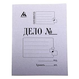 """Папка-обложка """"Дело"""" А4, плотность 260г/м2, """"Бюрократ"""" картон 0,4 мм, белая"""