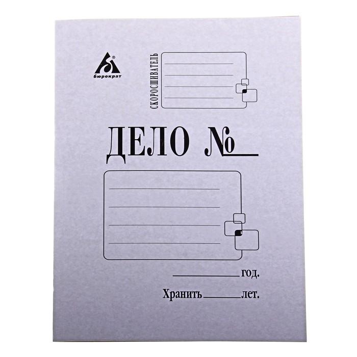 Папка-обложка
