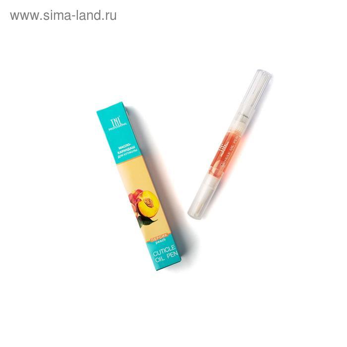 Масло-карандаш для кутикулы TNL, персик, 5 мл