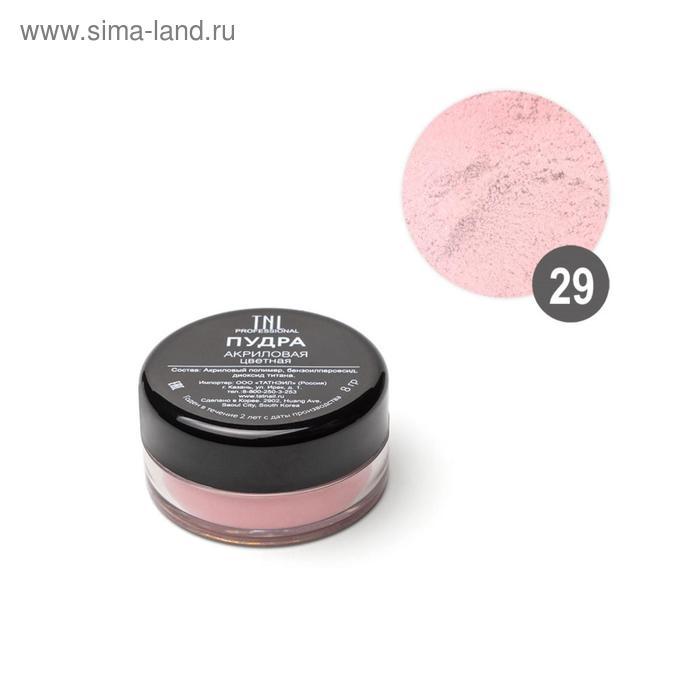 Акриловая пудра, №29 жемчужно-розовая, 8 г