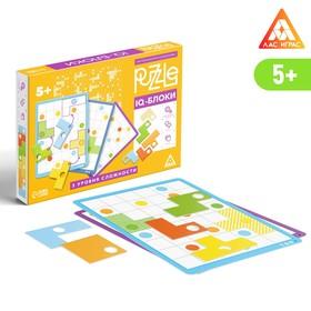 Настольная игра головоломка Puzzle «IQ-блоки 14 элементов», 5+