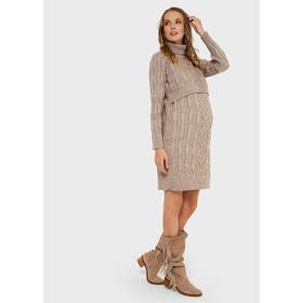 Платье для беременных «Лабель», размер 50, цвет коричневый Ош