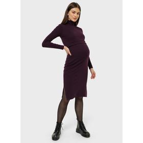 Платье утеплённое для беременных «Анисия», размер 50, цвет фиолетовый Ош