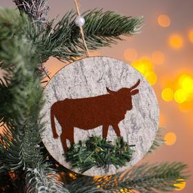Новогодняя подвеска «Коровка и бык с ёлочкой» 0,2х12х12 см Ош