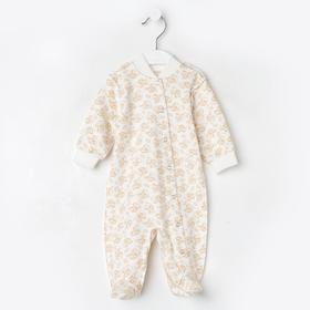 Комбинезон детский, цвет молочный, рост 68 см