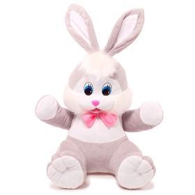 Мягкая игрушка «Заяц», цвет серый, 70 см