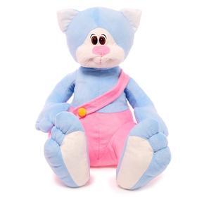 Мягкая игрушка «Кот Мурзик», 40 см, МИКС