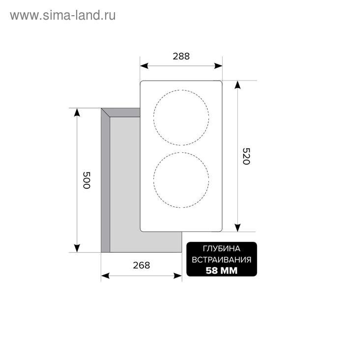 Варочная поверхность Lex EVI 320-2 BL, индукционная, 2 конфорки, чёрная