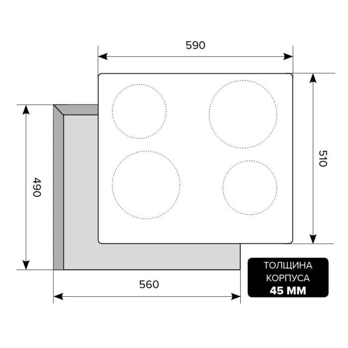 Варочная поверхность Lex EVS 640 IX, электрическая, 4 конфорки, серебристая