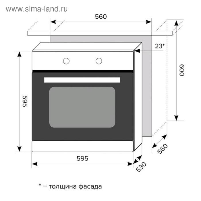 Духовой шкаф Lex EDM 072С IV, электрический, 60 л, класс А, бежевый
