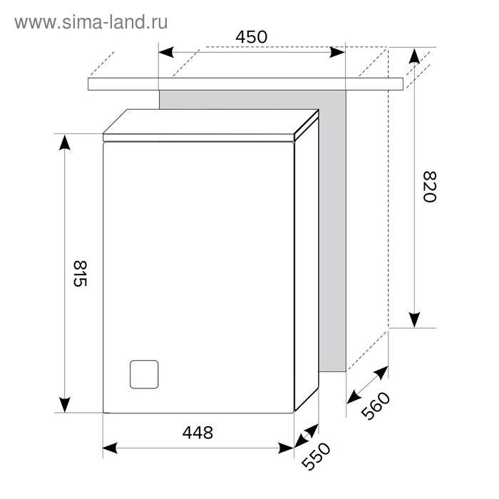 Посудомоечная машина Lex PM 4552, встраиваемая, класс А++, 9 комплектов, 5 режимов