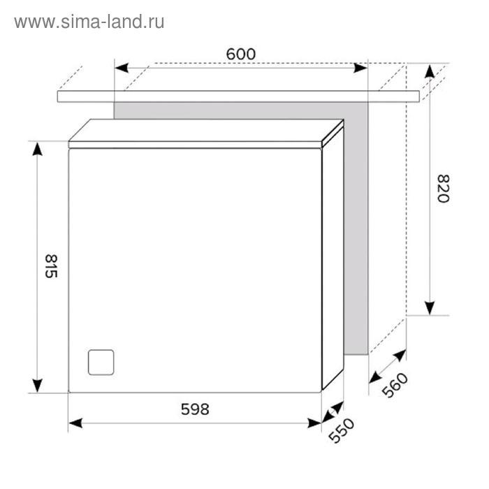 Посудомоечная машина Lex PM 6053, встраиваемая, класс А++, 14 комплектов, 5 режимов