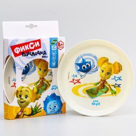 "Детская тарелка ""ФИКСИКИ"", Шпуля, 450 мл."