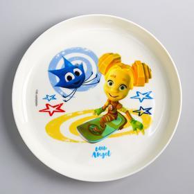 Детская тарелка ФИКСИКИ, «Шпуля», 450 мл.