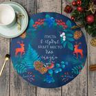"""Салфетка на стол """"New Year's botany"""" 30х30см, 100% п/э, оксфорд 420 г/м2"""