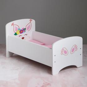 Кровать «Бэлла» серия «Цветные сны»