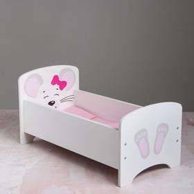 Кровать «Мишель» серия «Цветные сны»