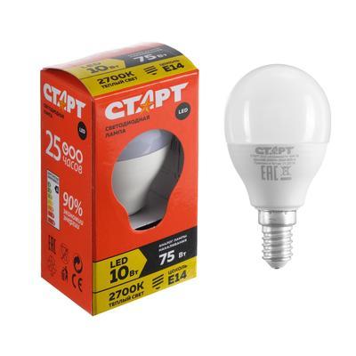 """Лампа светодиодная """"Старт"""" Эко, Шар, E14, 10 Вт, 2700 K, 230 В, теплый белый - Фото 1"""