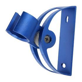 Держатель для душевой лейки ZEIN, регулируемый, алюминий, цвет синий