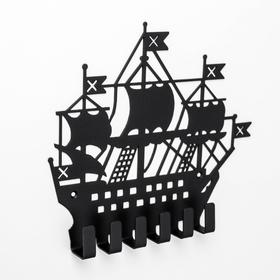 Вешалка-ключница на 6 крючков посуда «Корабль», цвет чёрный