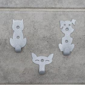 Набор крючков «Животные», 3 шт, металл, цвет серый
