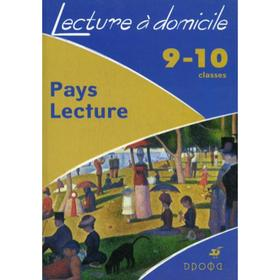 Pays Lecture. 9-10 кл. Учебное пособие. (Домашнее чтение). Бухарина Н.И.