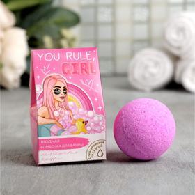 Увлажняющая бомбочка с гиалуроновой кислотой 40 г You rule, GIRL, аромат ягодный