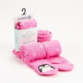 """Колготки Крошка Я """"Пингвин"""", розовый, рост 74-80 см"""