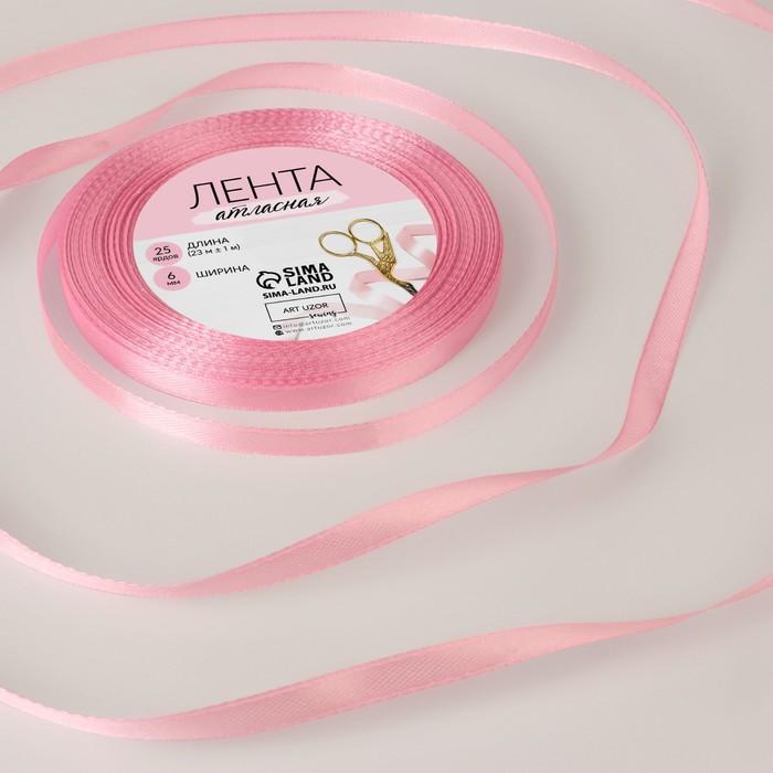 Лента атласная, 6 мм 23 1 м, цвет розовый 124
