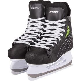 Коньки хоккейные Atemi SPEED AHSK-21.02, размер 37 Ош