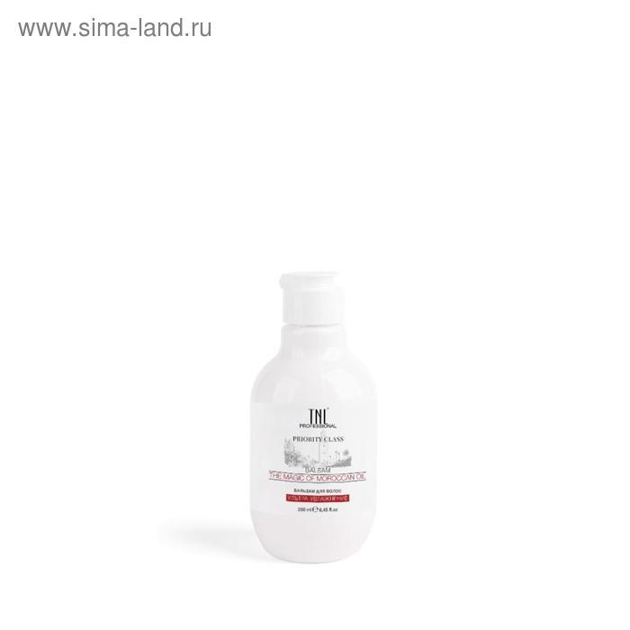 Маска для волос TNL Priority Class The magic of Moroccan oil «Ультра-увлажнение», 250 мл