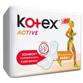 Kotex прокладки Ultra Active Normal, 8 шт