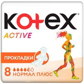 Kotex прокладки Ultra Active Normal, 8 шт
