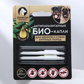"""Антипаразитарные БИОкапли """"Пижон Premium"""" с маслом ним для щенков и собак крупных пород, 25-40кг, 2 х2мл"""