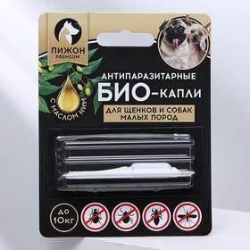 """Антипаразитарные БИОкапли """"Пижон Premium"""" с маслом ним для щенков и собак малых пород, до 10кг, 1мл"""