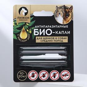 """Антипаразитарные БИОкапли """"Пижон Premium"""" с маслом ним для щенков и собак средних пород, 10-20кг, 2мл"""