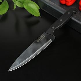 Нож кухонный «Классик», лезвие 16 см, пластиковая ручка
